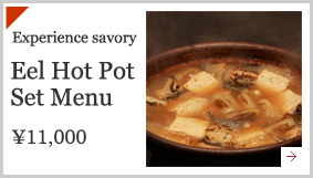 Eel Hot Pot