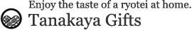 Tanakaya Gifts