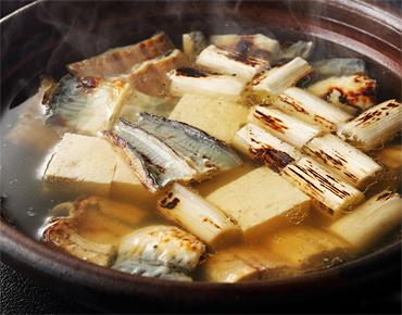 Eel Hot Pot